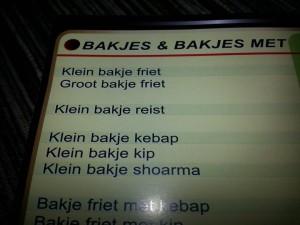 En waar gaat ons bakje vandaag weer naartoe?