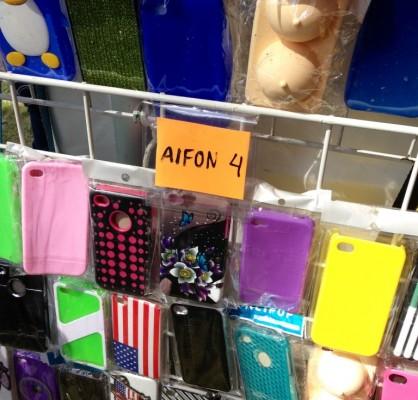 Aifon