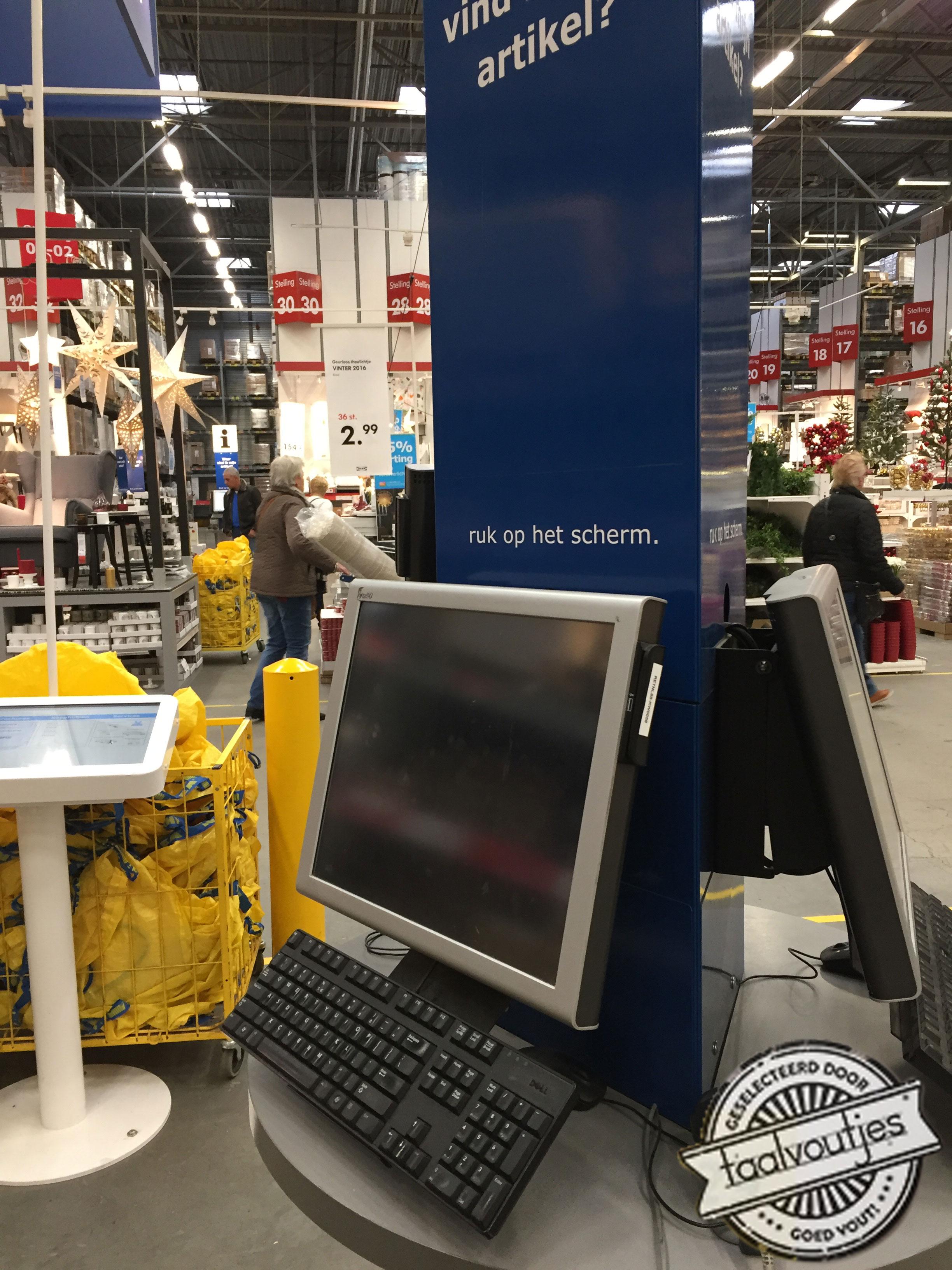 Ruk op het scherm - Ikea