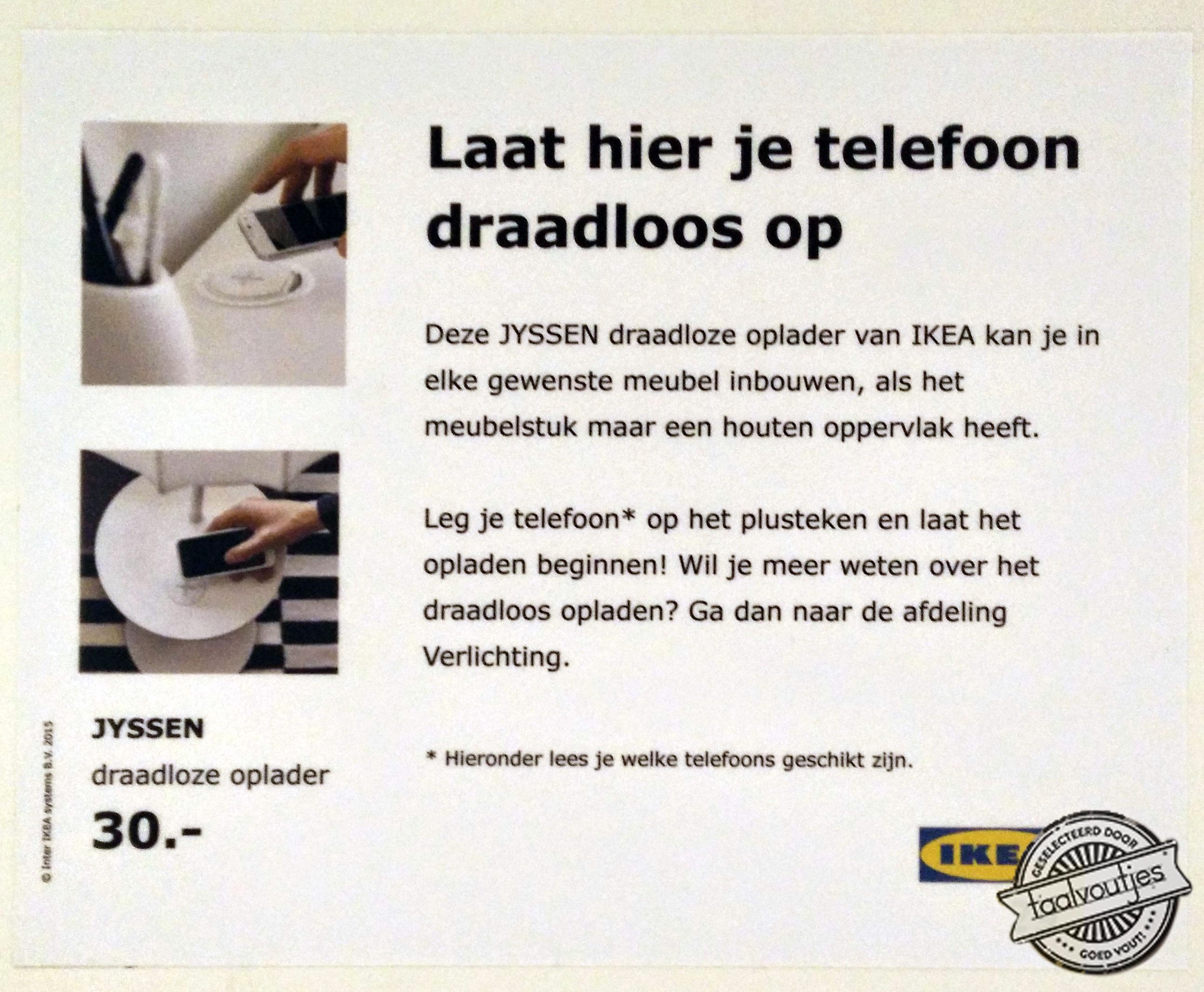 Laat je telefoon draadloos op bij Ikea