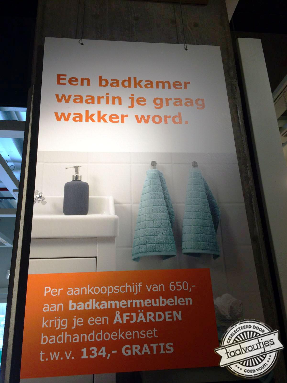 Een badkamer waarin je graag wakker word - Ikea