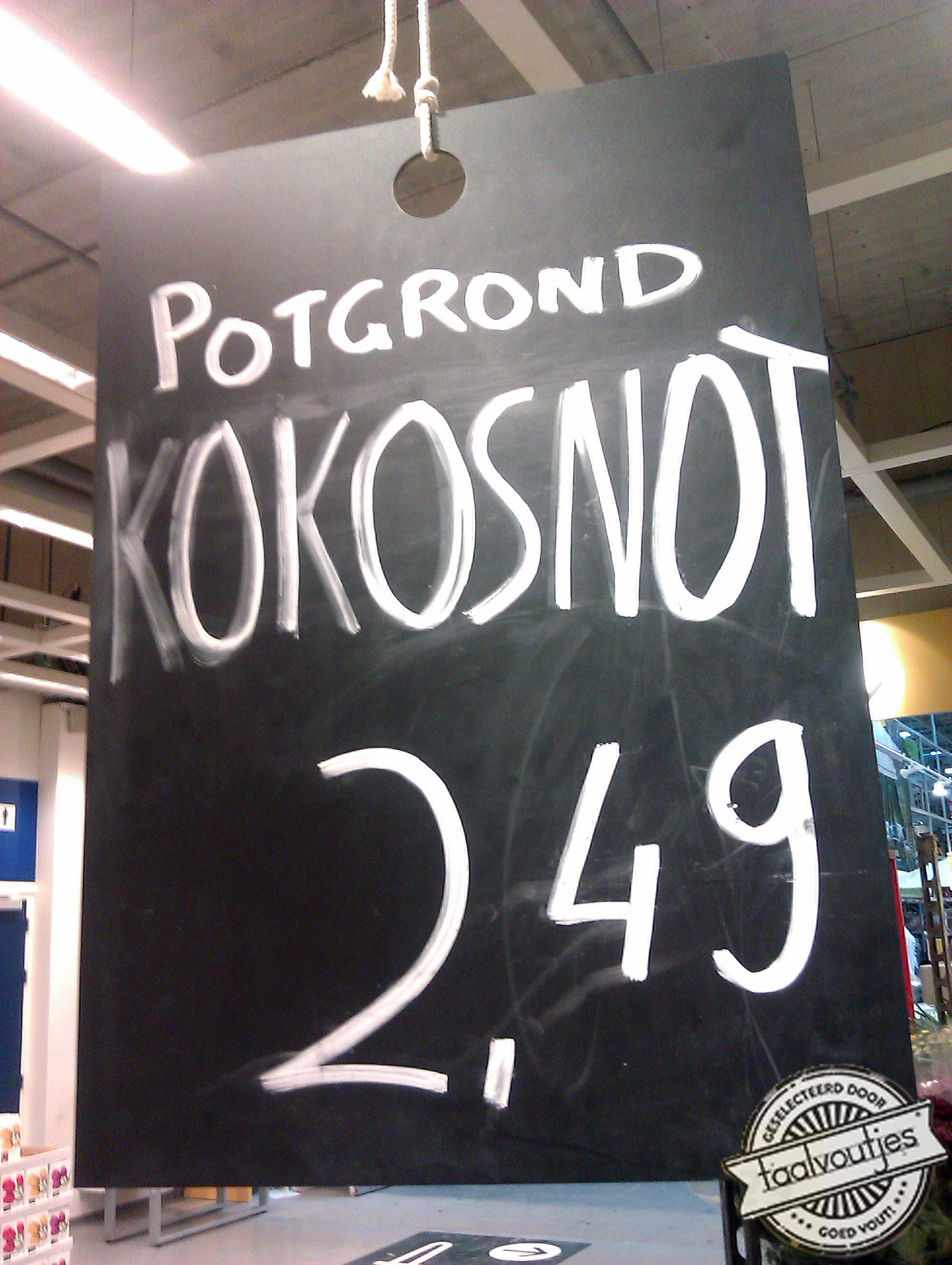 Kokosnot- Ikea