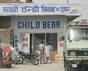 Voor als de teddybeer van je kleine kwijt is?