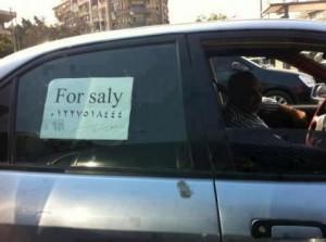 Heet je Saly? Dan staat er een auto voor je klaar!