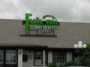 Daar krijg je vast sushi met extra service