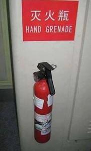 Kun je daar een brandje mee blussen?!
