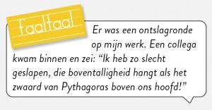 Zwaard van Pythagoras