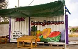 groeten fruits