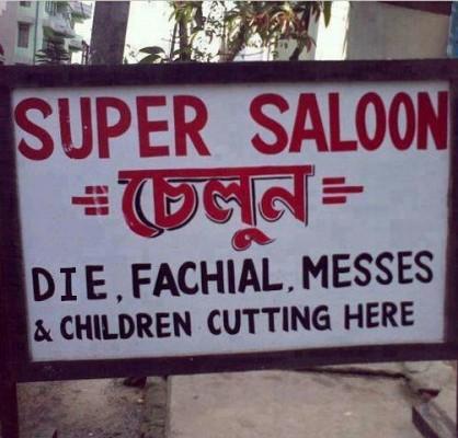 children cutting