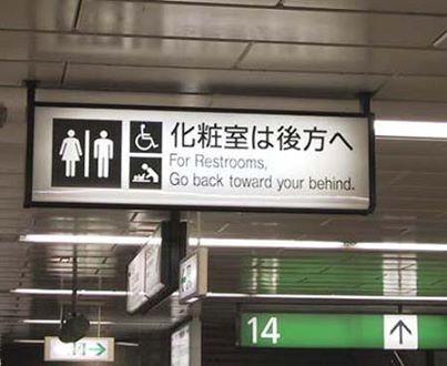 toward your behind