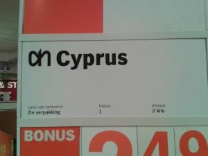 Zou dat Griekenland van de staatsschuld af helpen?