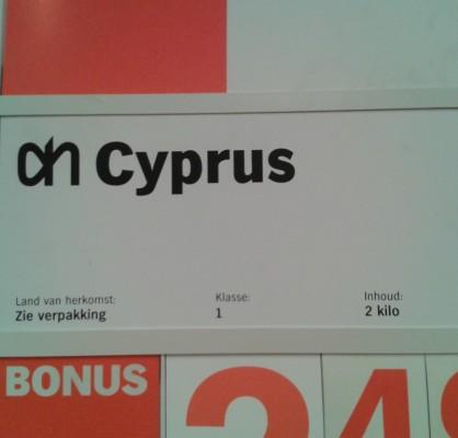 cyprus te koop