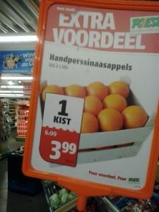Dus een elektrische citruspers mag niet?