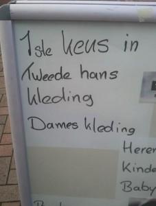 Waar vind ik die van eerste Hans dan?