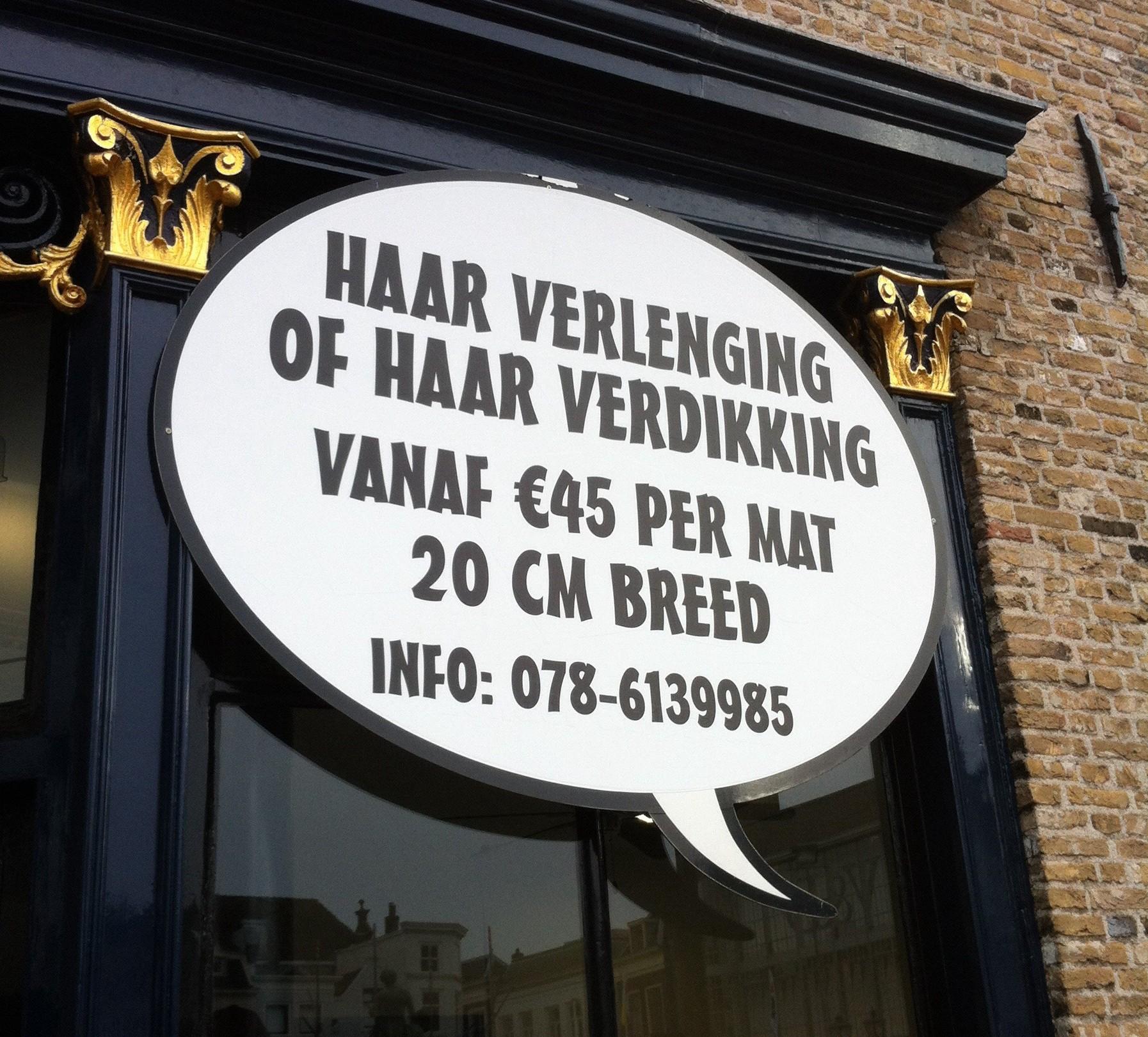 Column: afslank nederlands