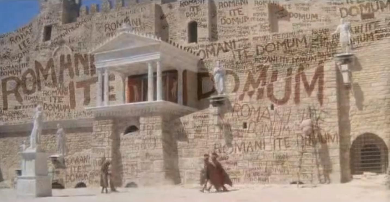 Video: Romanes eunt domus