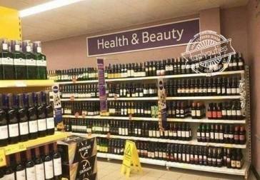 3. Wie mooi wil zijn moet wijn lijden