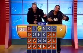 Lingo straattaal