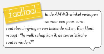Terroristisch