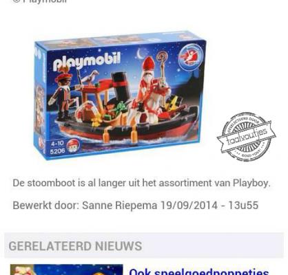 Playmobiel