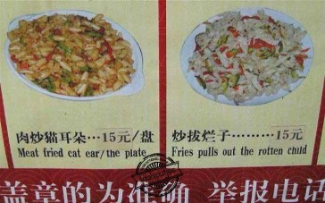 Eindelijk een eerlijk menu