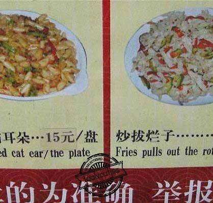 eerlijk menu