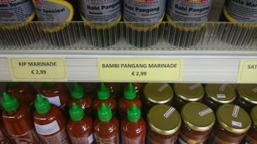 Moet dat niet 'pang pang' zijn?