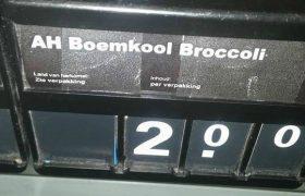 Boemkool