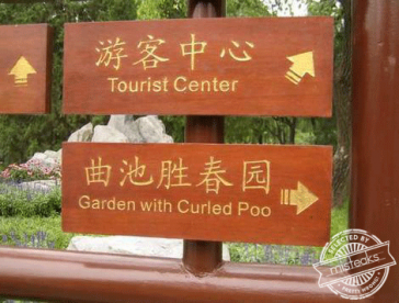 Tourist attractions are always the same old shit.