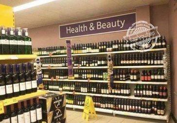 Wie mooi wil zijn moet wijn lijden.
