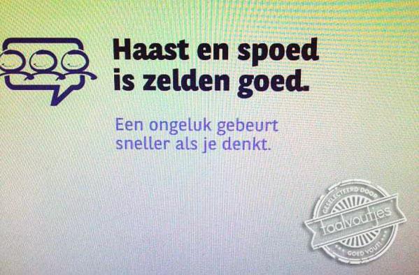 05_201507_tw_@HVaerendonck_ongeluk-gebeurt-sneller-dan-je-denkt-als-je-denkt_logo