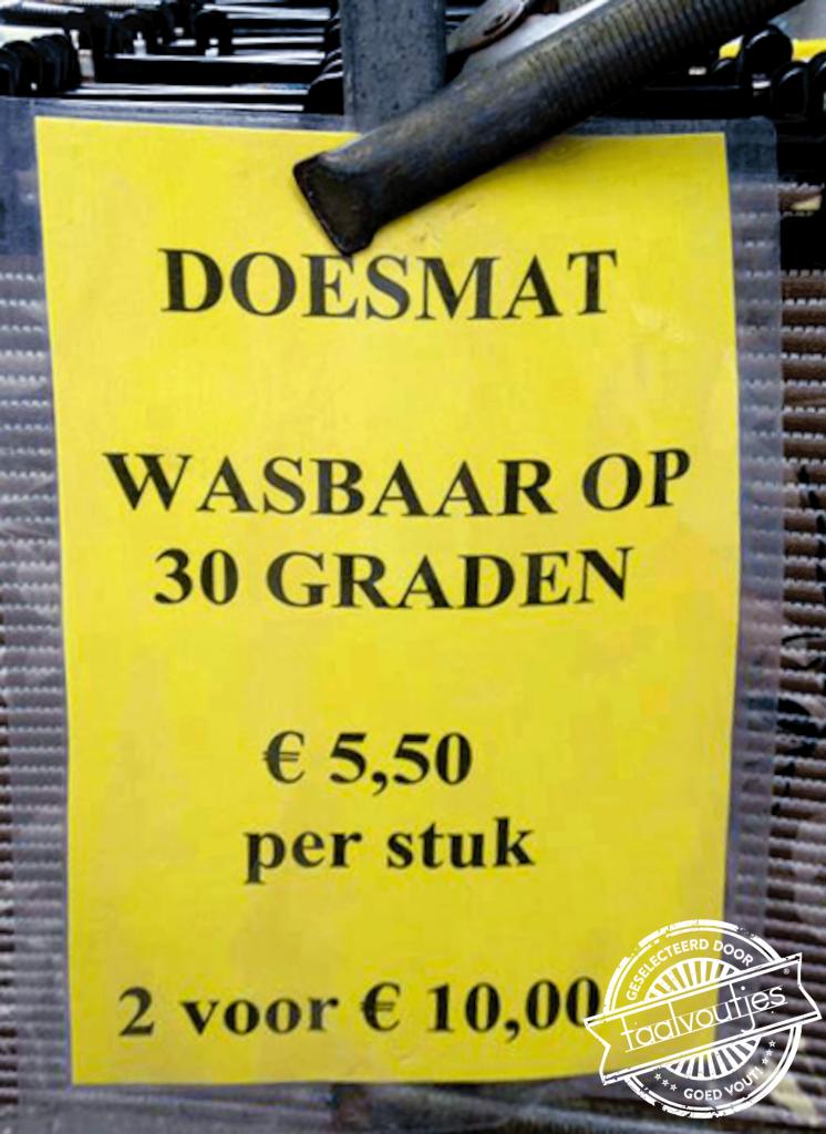 doesmat_logo