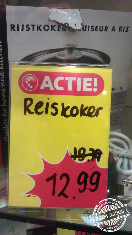 015_wp_berga-albert_reiskoker-rijstkoker_logo