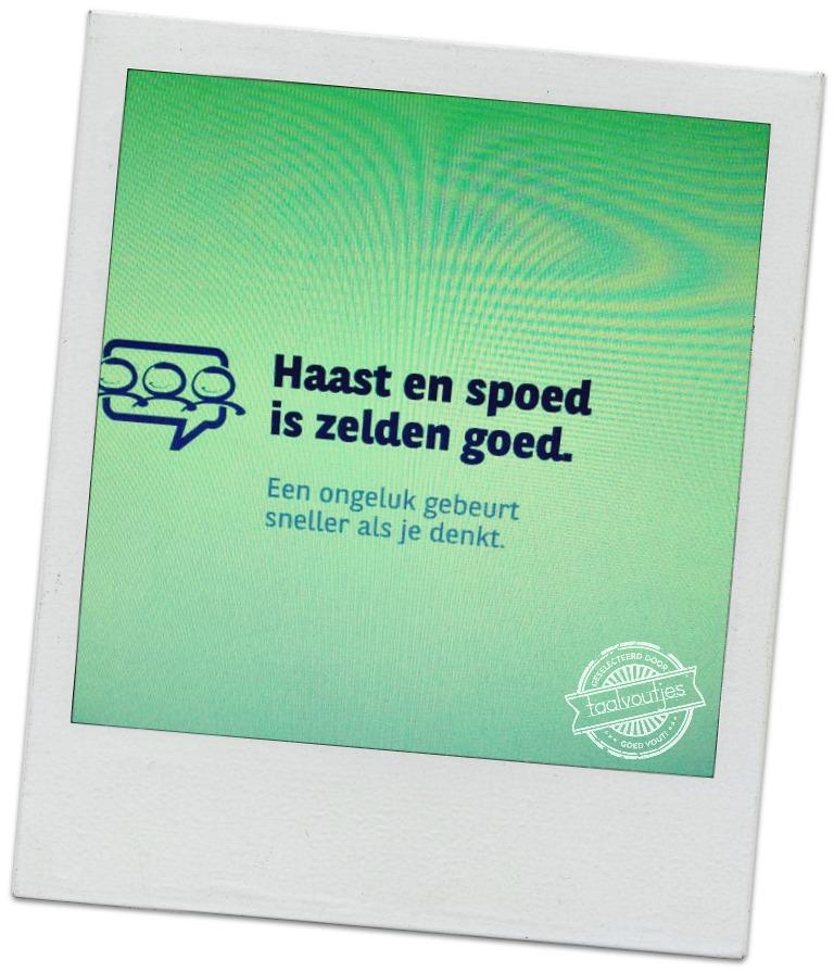 03_05_201507_tw_hvaerendonck_ongeluk-gebeurt-sneller-dan-je-denkt-als-je-denkt_logo