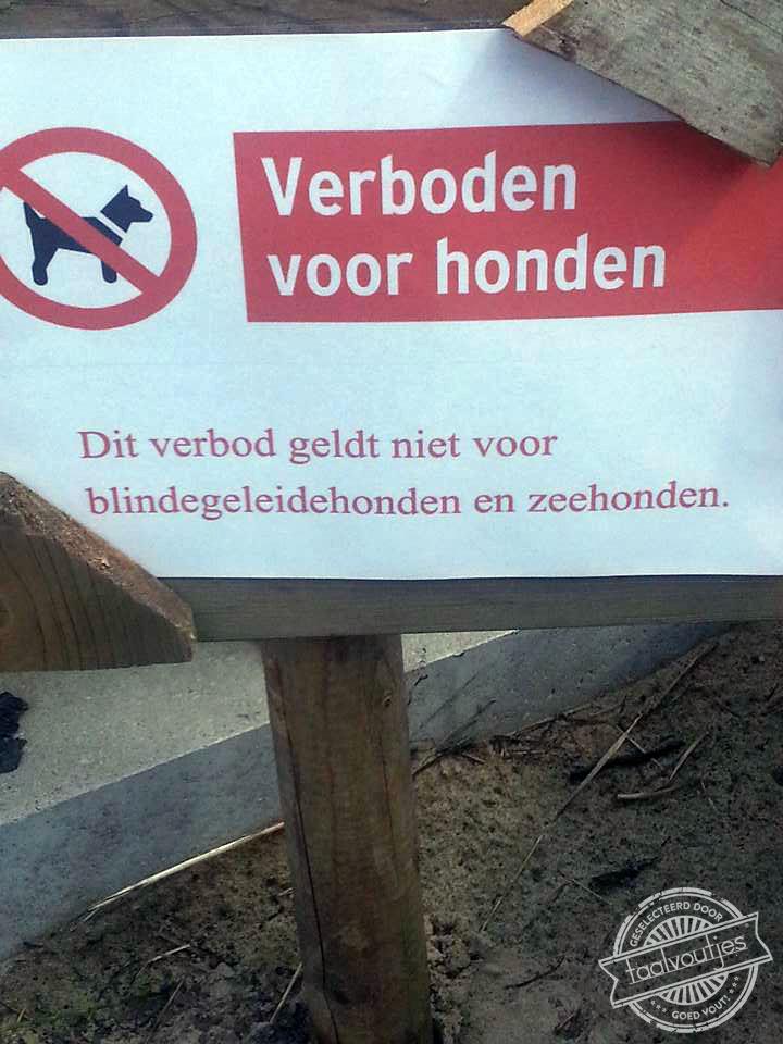 201507_fb_Jolanda-Groenewold_verboden-voor-honden,-behalve-voor-zeehonden_woordgrap_logo