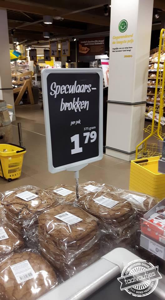 020201609_fb_shevan-kraay_speculaarsbrokken_speculaasbrokken_jumbo-supermarkt_leuk-schoencadeautje