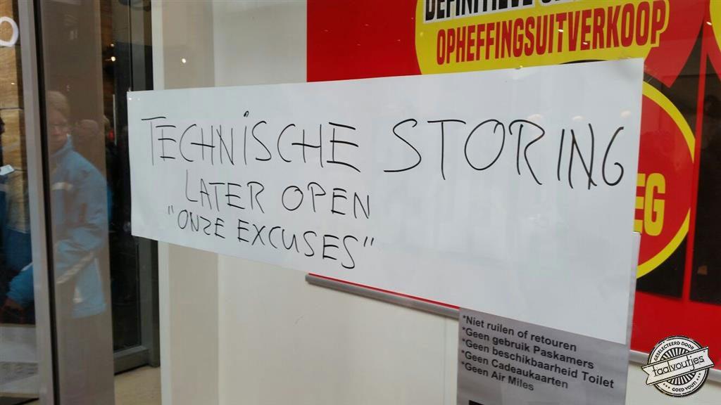 003b_wp_rene-de-hoog_twijfelachtige-excuses_logo