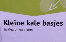 Kale basjes