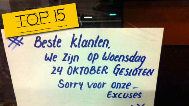 Sorry! Top 15 voute excuses