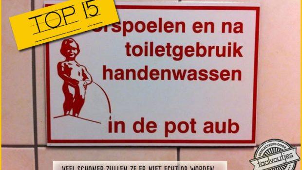 Speciaal voor pottenkijkers: 15 toiletvoutjes