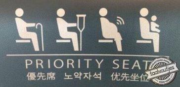 Als je je buik vol hebt van wifi in de bus.