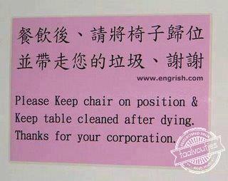 Zelfs als je dood bent, is je werk nog niet gedaan.