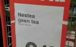 geen tea