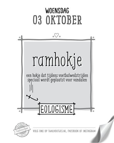 Eologisme scheurkalender 2018