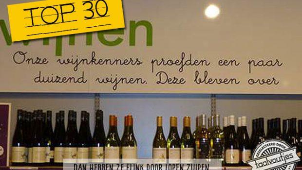 Echt HEMA: 30 oer-Hollandse voutjes