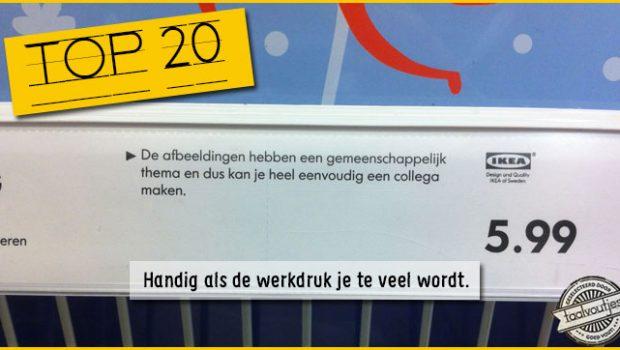 Aandacht voor taal maakt alles mooier: 20 x IKEA in de kreukels