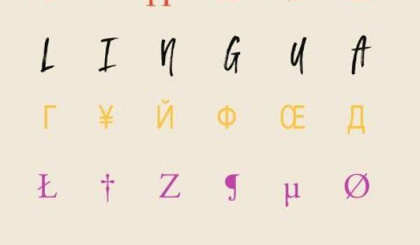 Boekrecensie: Lingua – Dwars door Europa in 69 talen