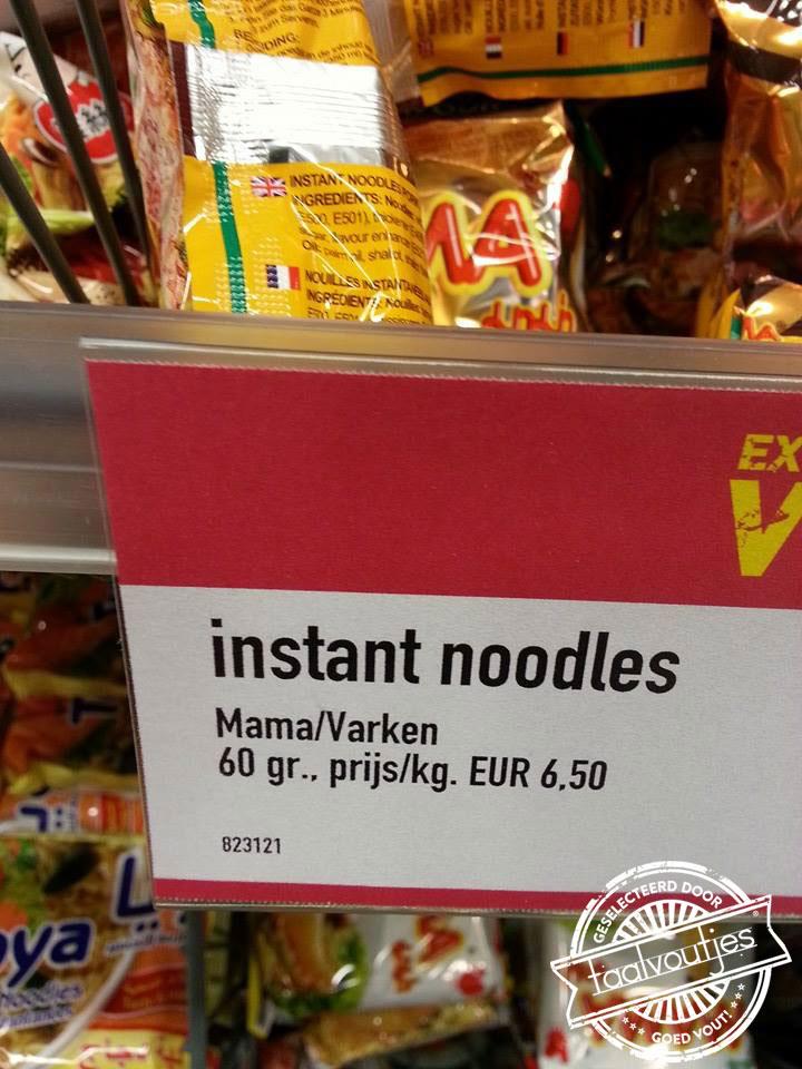 mama-varken_xenos