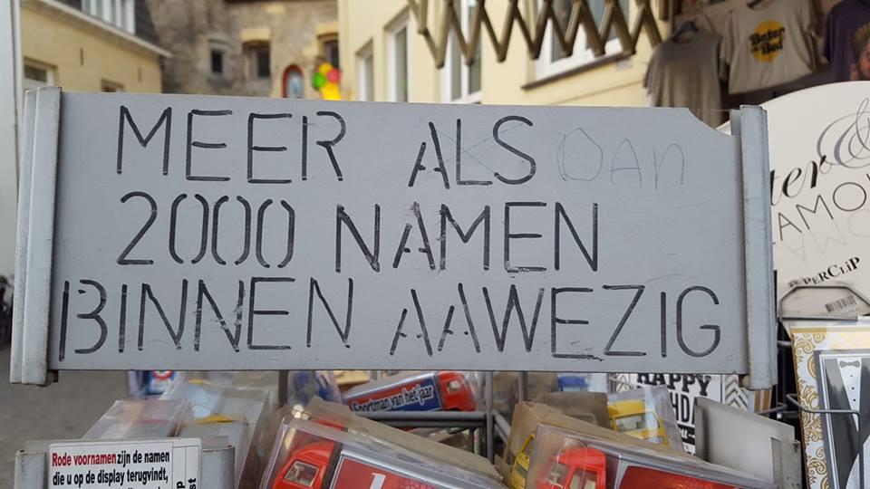 Meer als_Meer dan_Aawezig_Aanwezig_Openbaar_Winkel