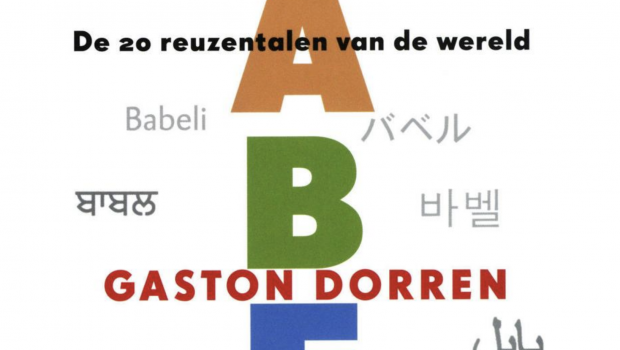 Boekrecensie: Babel